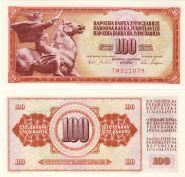 Югославия - 100 Динар 1965 UNC
