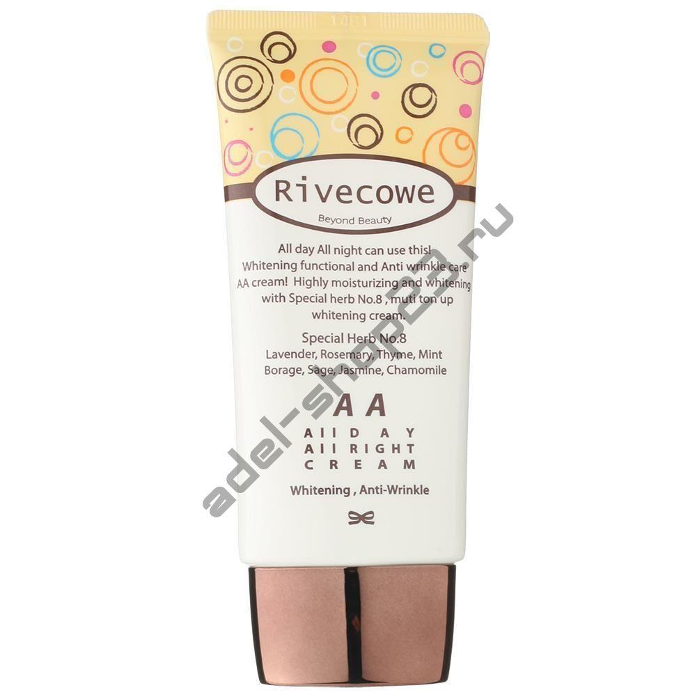 RIVECOWE - Многофункциональный крем с осветляющим действием Beyond Beauty All Day All Right Cream