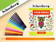 Набор цветных карандашей 18 цветов, в металлической упаковке (арт. S 216-18)