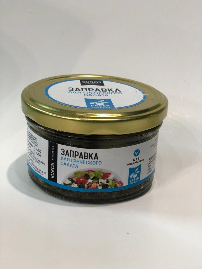 Заправка для греческого салата - 135 гр
