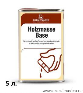 Связующее для шпаклевки Holzmasse Base 5 л Borma Bor-0053-5