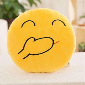 "Подушка Emoji ""HaHa"""