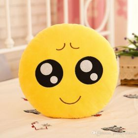"Подушка Emoji ""Nyan"" Эмоджи ""Няшка"" 35 см"