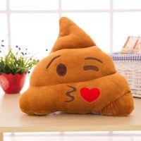 Подушка Emoji  Smiling Poop kissing