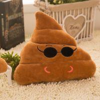 Подушка Emoji  Smiling Poop Sunglasses