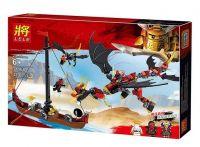 Конструктор Ninjago Красный Дракон