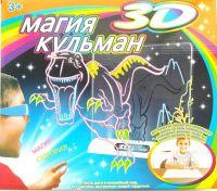 """Набор """"Магия кульман"""" 3D"""