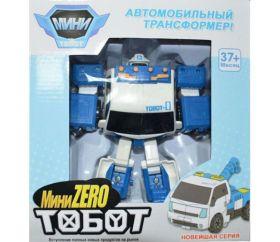 Трансформер Тобот (Мини Zero (белый)эвакуатор)