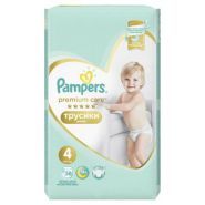 Pampers  Pants Premium L58 (4)