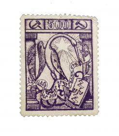 Почтовая Марка Армения 1921-1922гг - Гражданская война