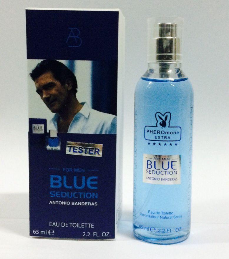 "Мини парфюм с феромонfми Antonio Banderas ""Blue Seduction for Men"" (65мл)"