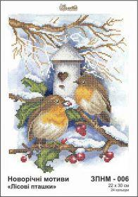Золотая Подкова ЗПНМ-006 Лесные Птички схема для вышивки бисером купить оптом в магазине Золотая Игла