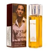 Dolce Gabbana The One for Men eau de toilette 50ml (суперстойкий)
