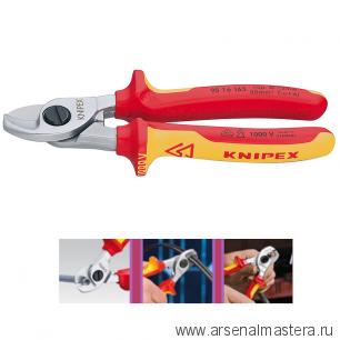 АКЦИЯ МИНУС 30% Ножницы для резки кабелей (КАБЕЛЕРЕЗ) KNIPEX  95 16 165