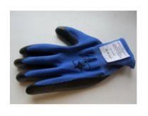 Перчатки вспененное нитриловое покрытие ПЛАМЯ