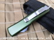 Нож Microtech UTX85 Green