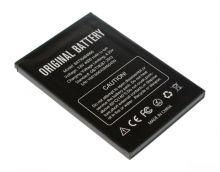Аккумулятор для телефона DOOGEE X5 Max BAT16484000