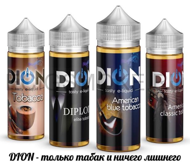 DION 120 мл (табачная серия)