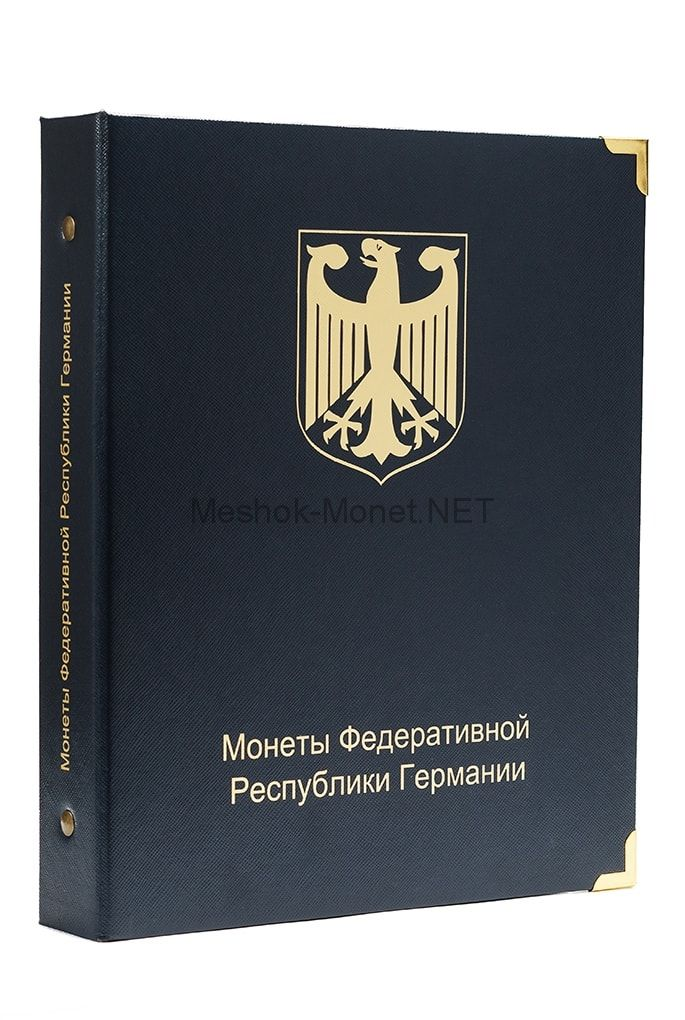 """Обложка """"Монеты Федеративной Республики Германии"""""""