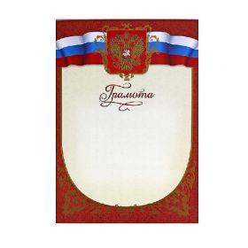 Грамота /РС,красная/ 20/400 (арт. Г34008)