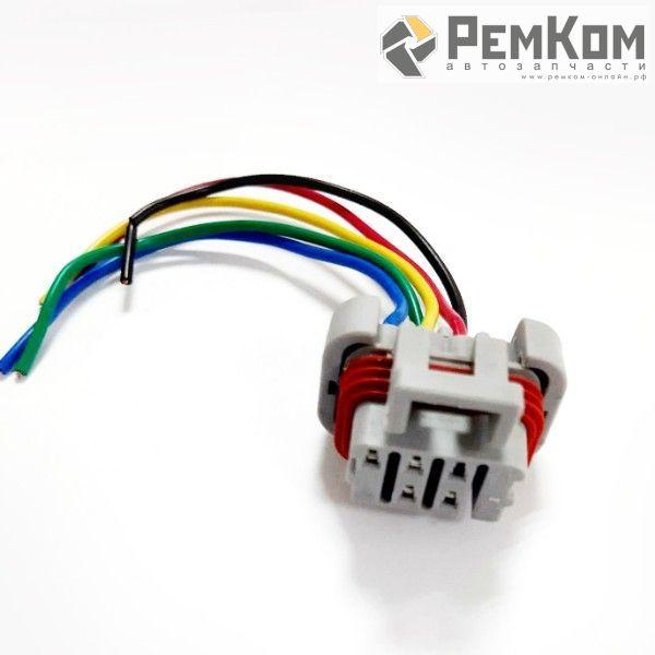RK04159 * Разъем штыревой к жгуту форсунок ВАЗ с проводами сечением 0,5 кв.мм, длина 120 мм
