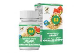 Кедровое масло «Здравие», 100 капсул