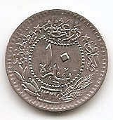 10 пара Османская империя 1327 (1909)