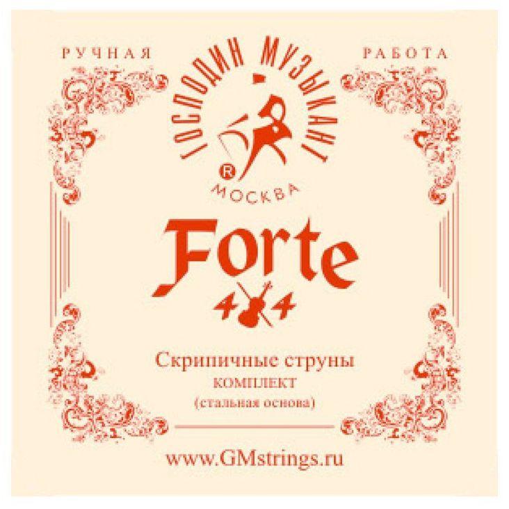 ГМ VN327 FORTE4/4 Струны для скрипки