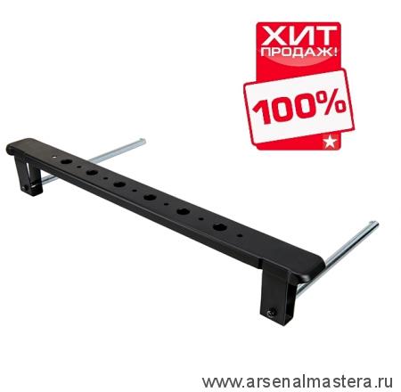 Регулируемое расширение стола до 600 мм TWX7SS Triton TR267729 ХИТ!