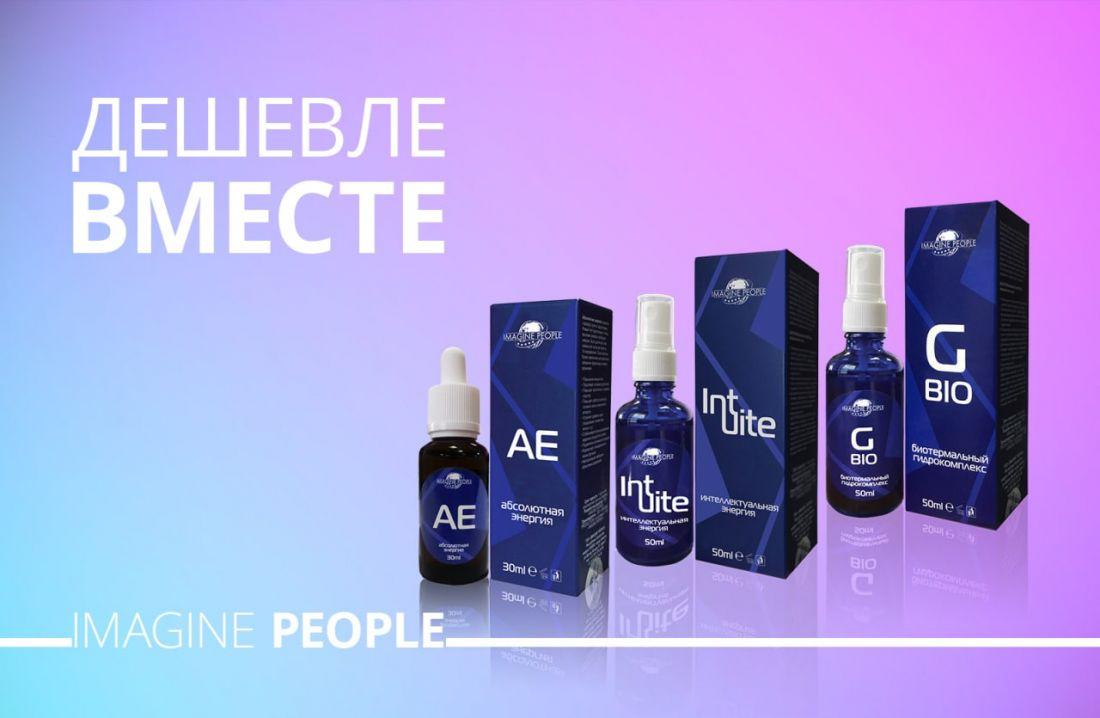 Absolute Energy + Intuite + G-bio