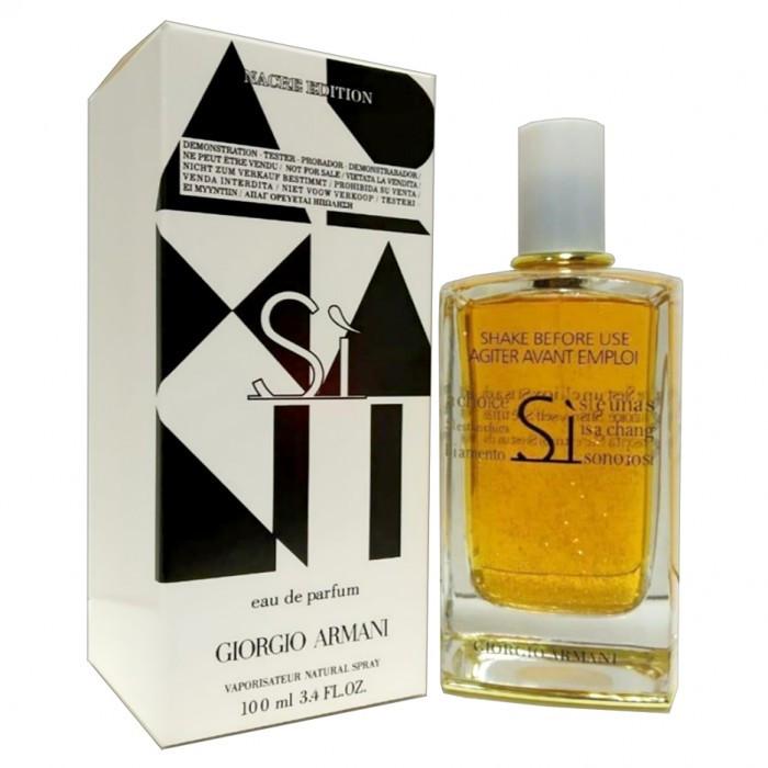 Тестер Giorgio Armani Si Nacre Edition Eau De Parfum 100 мл (Sale)