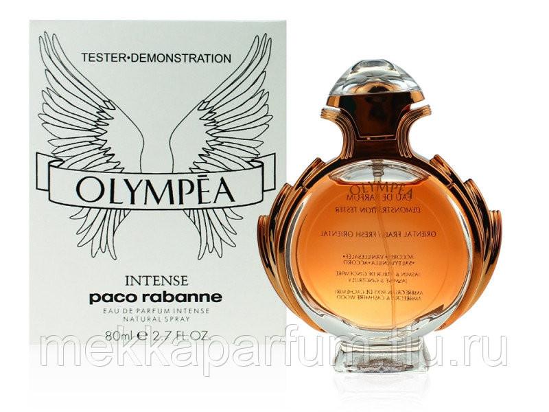 Тестер Paco Rabanne Olympea Intense 80 мл (Sale)