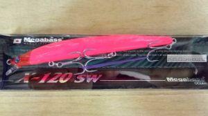 Воблер Megabass X-120 SW 120 мм / 12,5гр / Заглубление: 0,4 - 0,6 м / цвет: Ocean Pink (JP)
