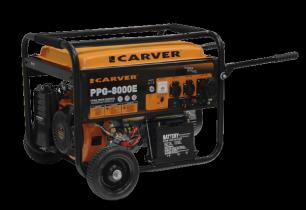 CARVER PPG-8000E генератор бензиновый