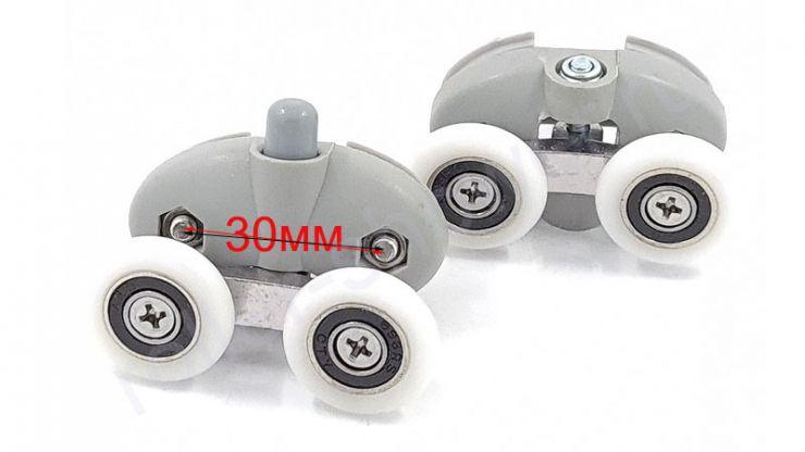 Ролик для душевой кабины VH057-30 (комплект 8шт) Диаметр колеса (от 18,6 до 28мм)