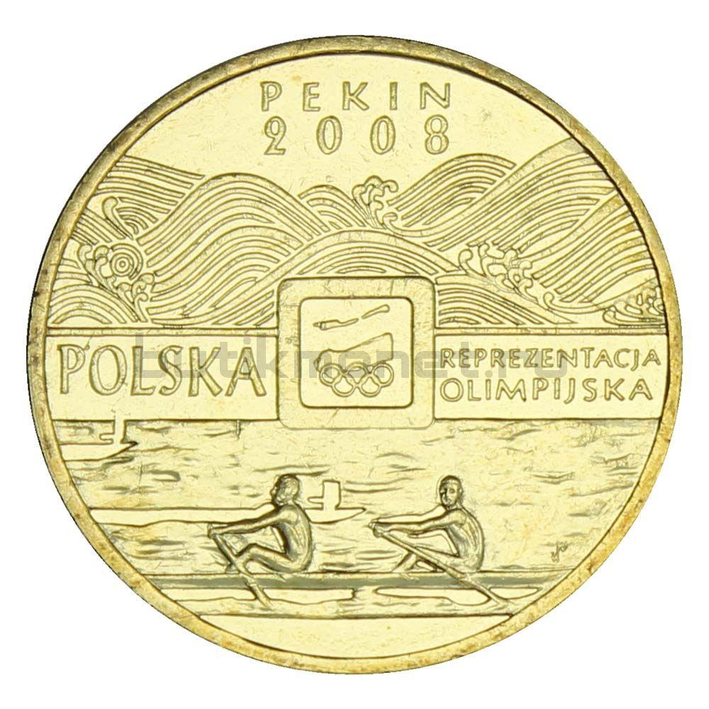 2 злотых 2008 Польша XXIX Летние Олимпийские игры в Пекине