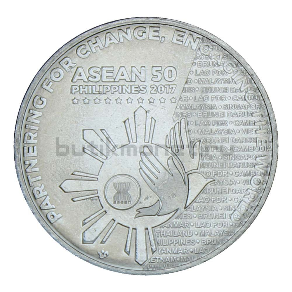 1 писо 2017 Филиппины Председательство в ASEAN