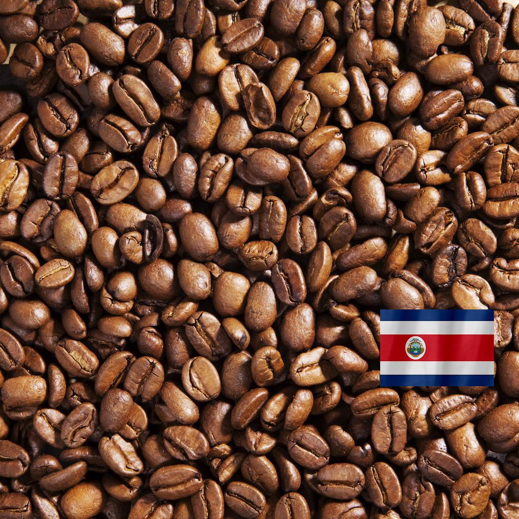 Коста-Рика  Терразу SHB - Кофе в зернах