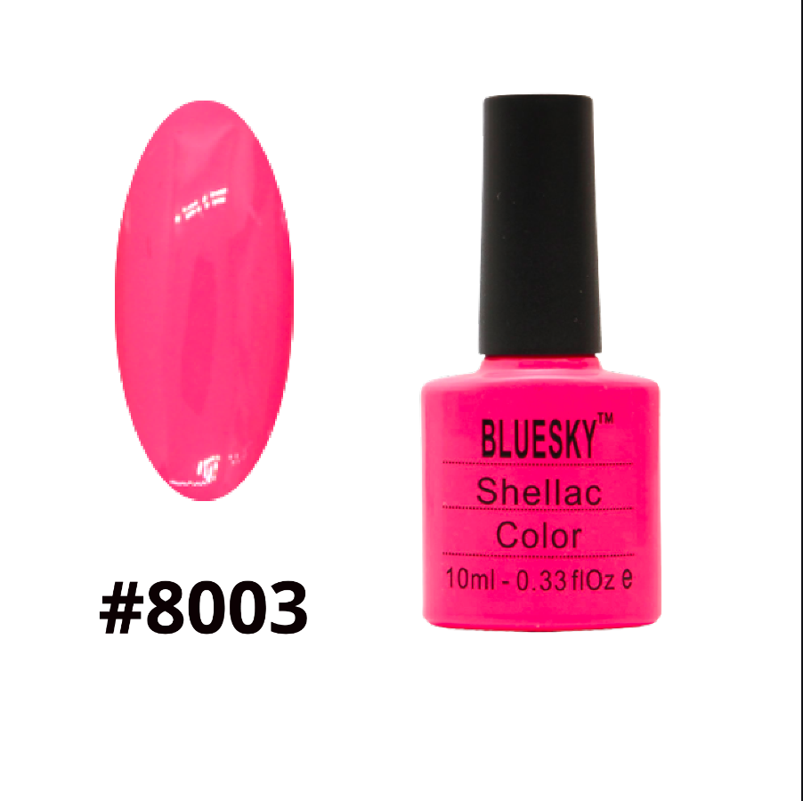 Гель-лак Bluesky Shellac Color 10ml №8003