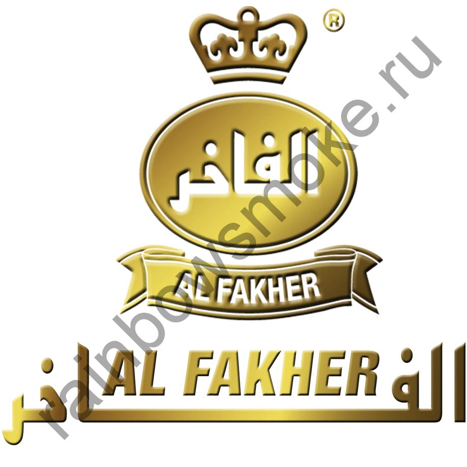 Al Fakher 250 гр - Frosty Two Apples (Ледяные Два яблока)