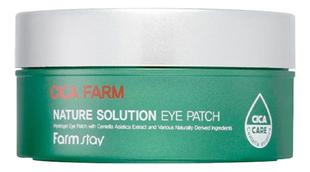 Гидрогелевые патчи для глаз с центеллой азиатской Farm Stay Cica Farm Nature Solution Eye Patch 60шт