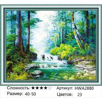 Алмазная мозаика на подрамнике HWA2880