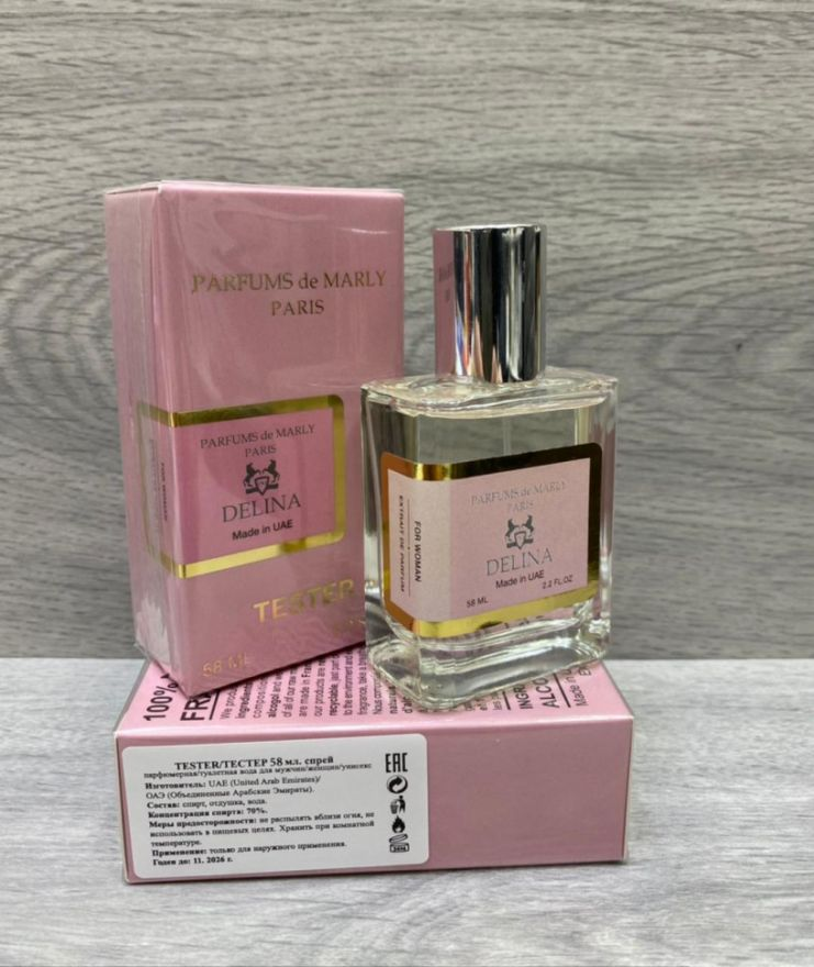 Tестер Parfums de Marly Delina 58 мл