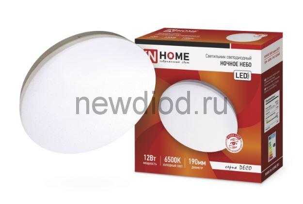 Светильник светодиодный серии DECO 12Вт 230В 6500К 780лм 190х65мм НОЧНОЕ НЕБО IN HOME