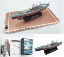 Сборная модель корабля  ямато линкор 1:2000