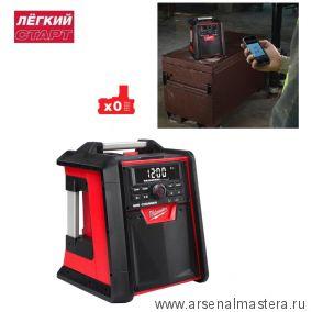 Легкий старт: Радио аккумуляторное со встроенным зарядным устройством M18 RC-0 MILWAUKEE 4933446639