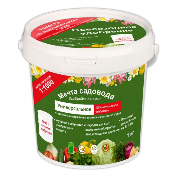 """Универсальное удобрение упаковка 1 кг. ТМ """"МЕЧТА САДОВОДА"""" для всех видов растений"""
