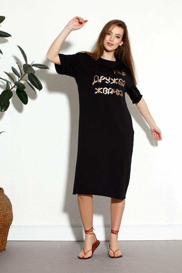 Платье 600 | P. 42-46