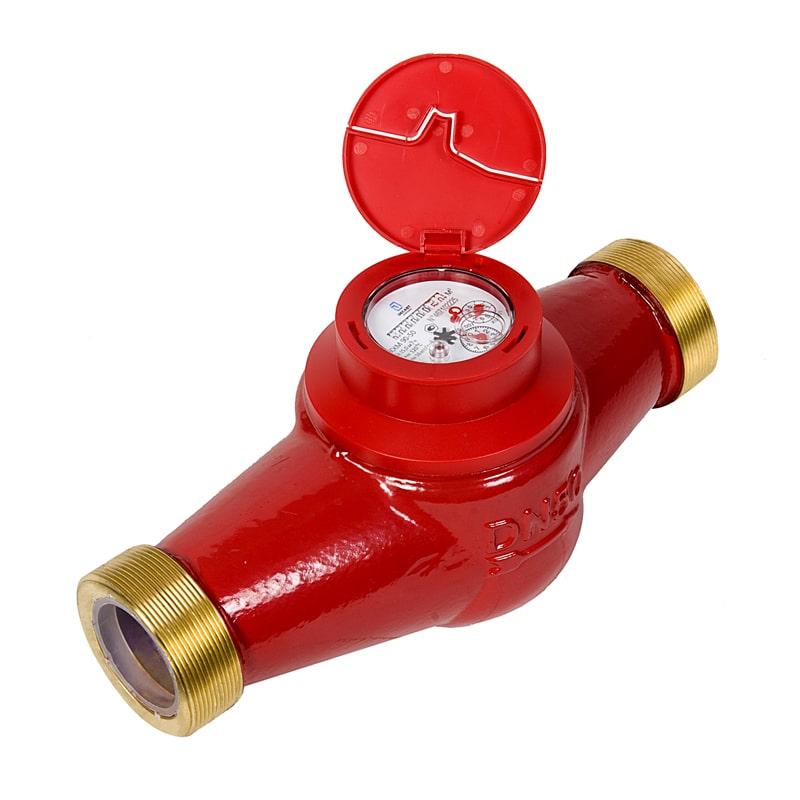 Счетчик воды ВСКМ 90 Ду  32