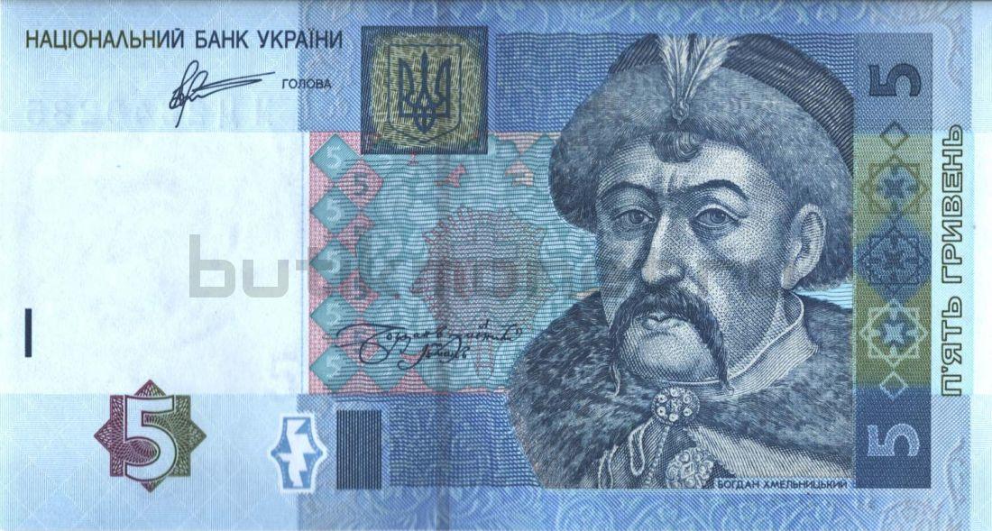 5 гривен 2011 Украина